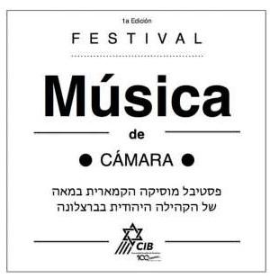 María José Montiel será Carmen en San Sebastián