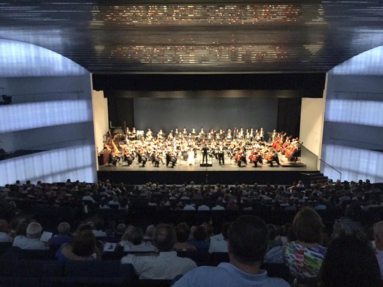 La Orquesta de Extremadura vuelve al escenario el próximo 10 de julio