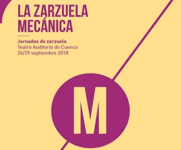 La Tecnología, protagonista de las V Jornadas de Zarzuela