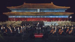 concierto-deutsche-grammophon-beijing