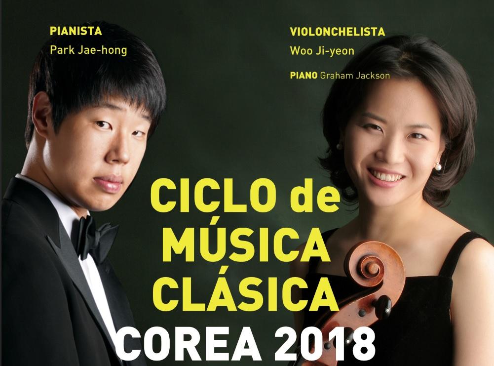 Ciclo de Música Clásica Coreana 2018