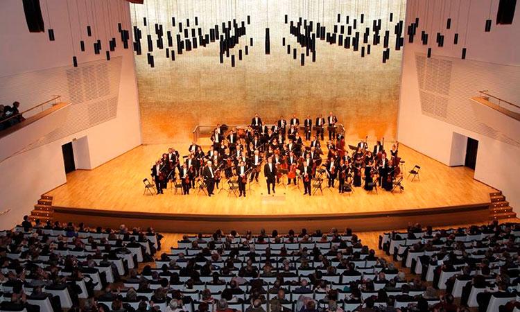 El auditorio ADDA de Alicante suspende su actividad en enero