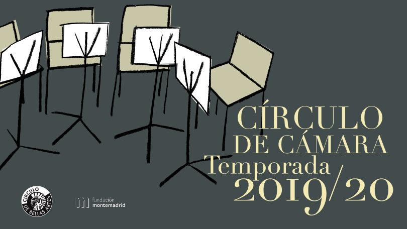 El Cuarteto Quiroga inaugura el ciclo Círculo de Cámara