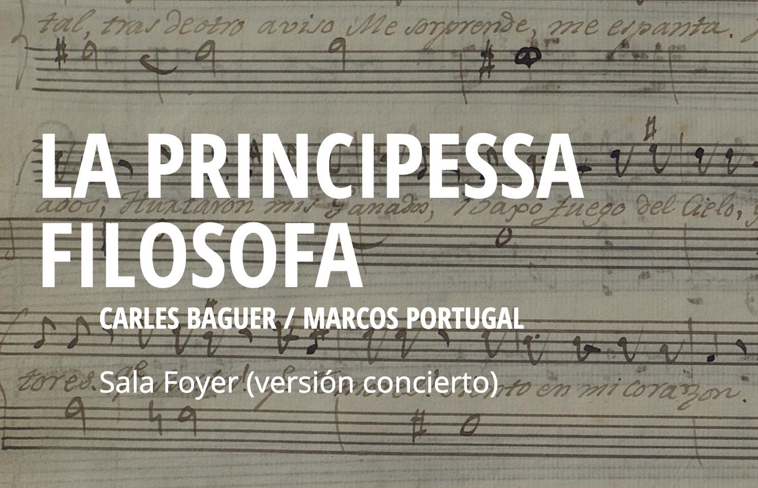 La Orquesta de Cámara de Viena debuta en La Filarmónica